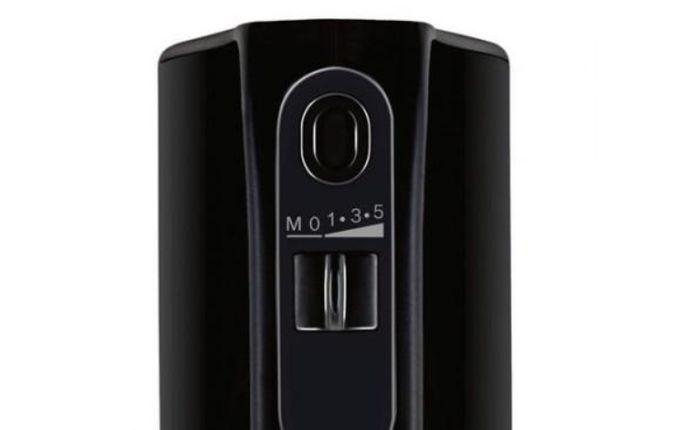 Bosch MFQ 4730 rychlosti