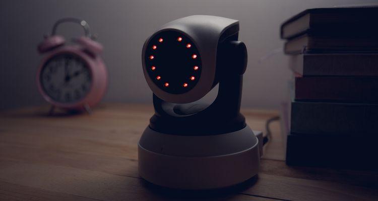 Bezpečnostní IP kamera s nočním viděním