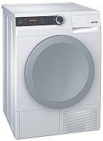 Sušička prádla Gorenje D 8664 N